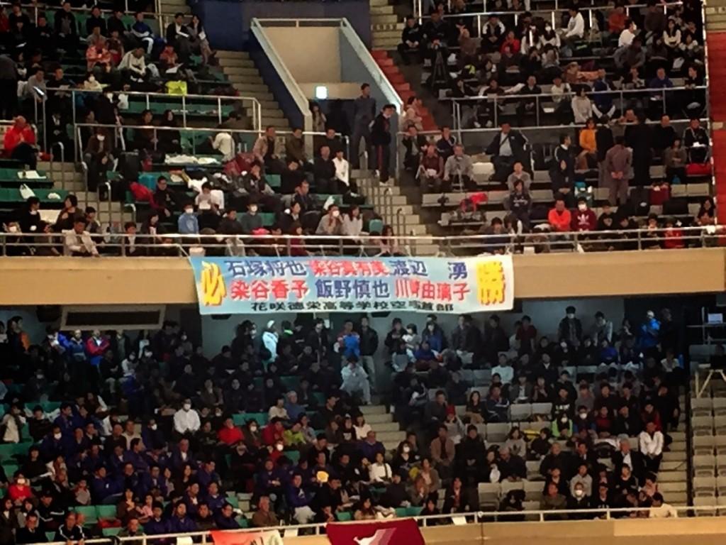 内閣総理大臣杯第43回全日本空手道選手権大会