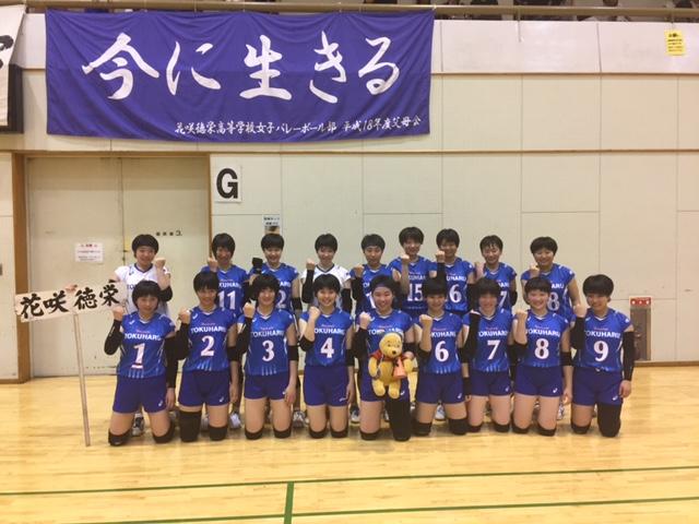 女子バレーボール部 関東大会埼玉県予選会結果