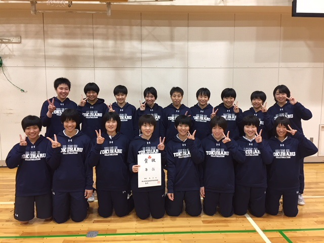 女子バレーボール部 全日本バレーボール高等学校選手権大会東部地区予選会 優勝
