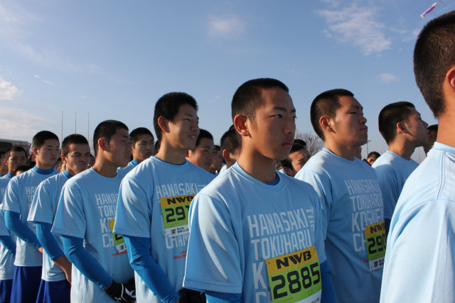 第22回 加須こいのぼりマラソンに出場しました