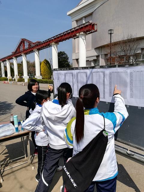 H29年度 加須市交流戦 テニス