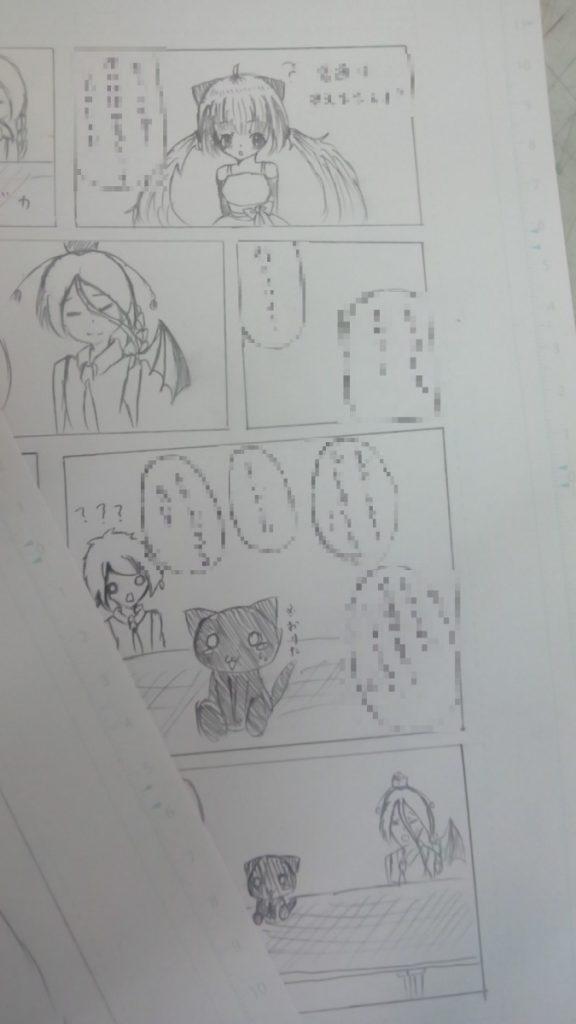 漫画研究部 徳栄高祭部誌制作状況②