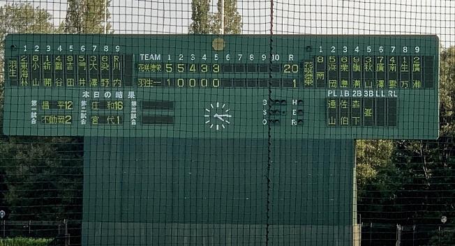 秋季高校野球東部地区大会2回戦 20得点で5回コールド勝ち