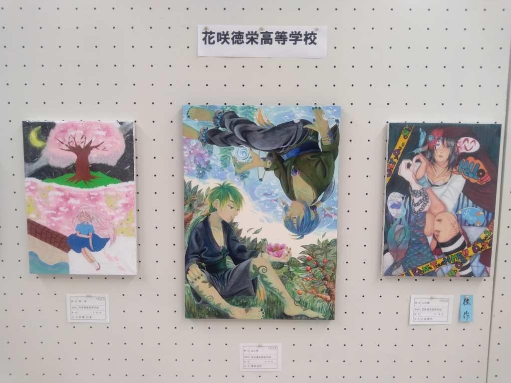 漫画研究部 私学文化祭出展