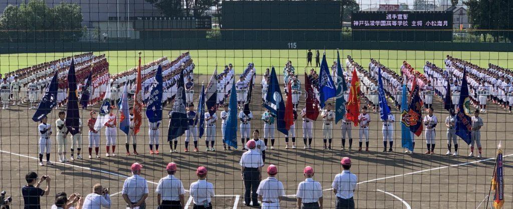 第10回記念女子硬式野球ユース大会開会式&初戦