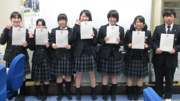 ICTプロフィシエンシー検定試験(P検)に全員合格!