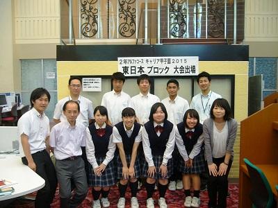 2年アルファコース キャリア甲子園2015東日本ブロックへ