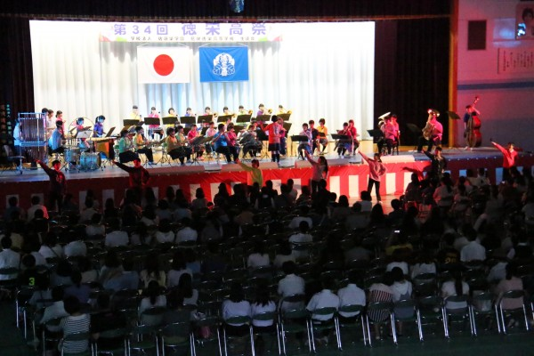第34回徳栄高祭を開催しました。