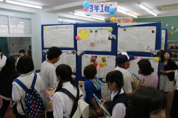 第34回 徳栄高祭~食育実践科の取り組み~