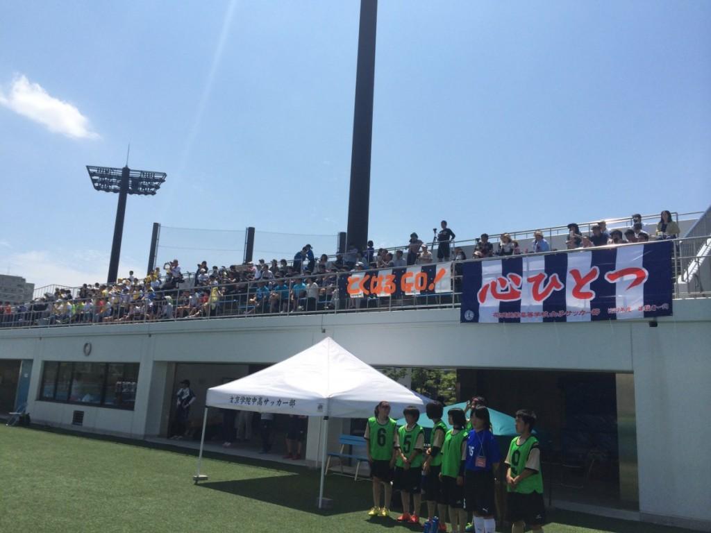 女子サッカー部 初のインターハイ出場決定!!