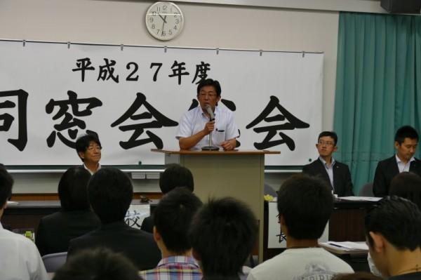 平成27年度 同窓会総会を開催