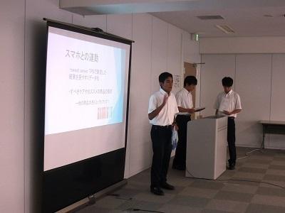 2年アルファ キャリア甲子園東日本ブロックプレゼン予選へ