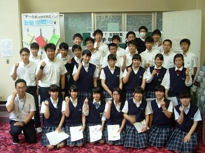 目指せ、全国制覇、数学甲子園2015出陣!