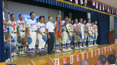 硬式野球部 優勝報告会を実施しました。