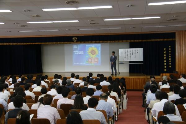 塾対象 入試説明会を実施しました。