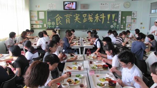 食育実践科体験学習【第1回】