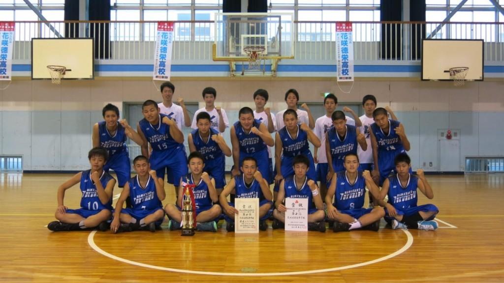 男子バスケットボール部 夏 東部選手権大会結果
