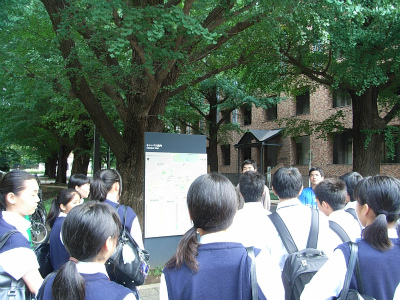 第1学年アルファコース 大学訪問を実施しました