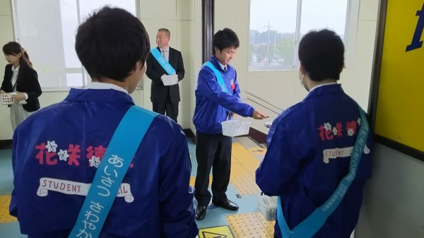 「加須市あいさつ運動」に参加しました。