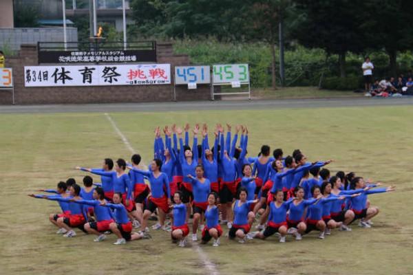 第34回体育祭