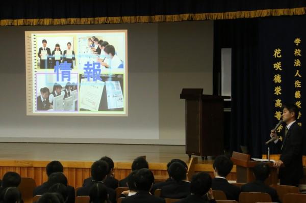 第1学年を対象に類型選択説明会を行いました。