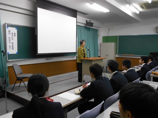 アカデミックセミナー ~東京大学窪川教授による特別授業実施~