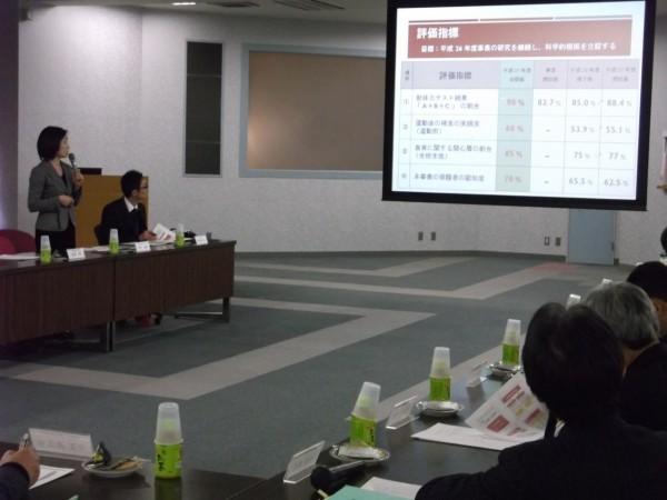 第3回スーパー食育スクール推進委員会開催