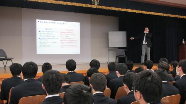 第2学年 進学講演会