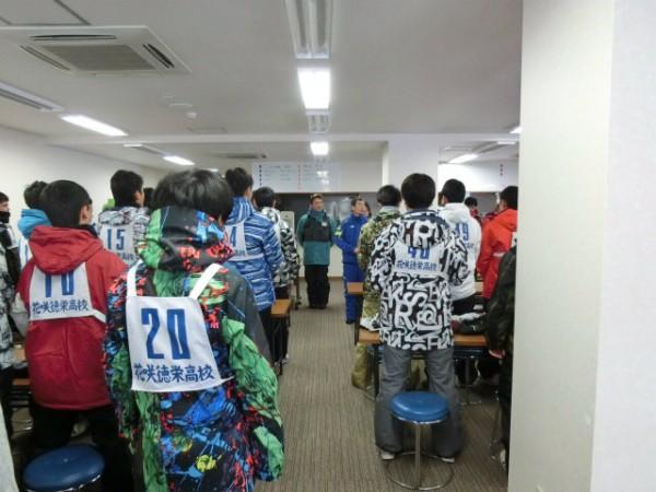 3年(保体類型)ウィンタースポーツ実習 【1日目】