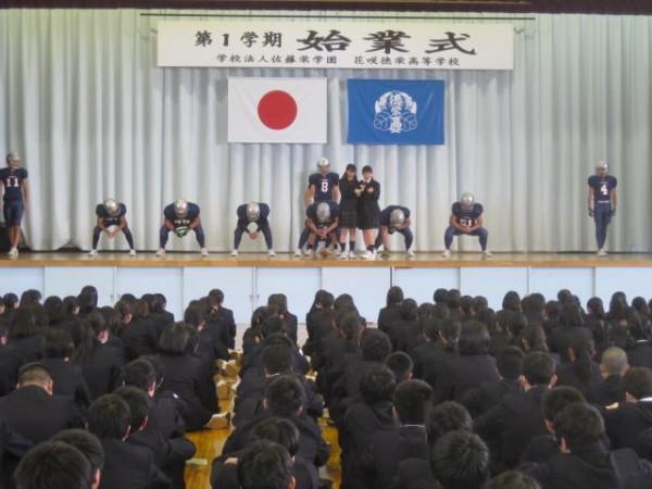 第1学年 部活動紹介