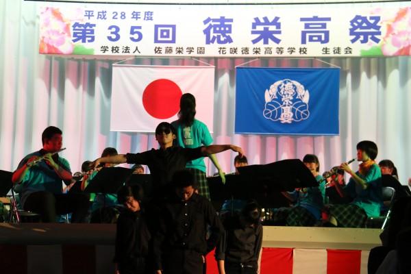 第35回文化祭が開催されました。