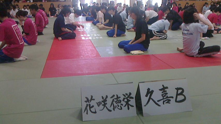 小倉百人一首同好会 県大会 団体戦の部