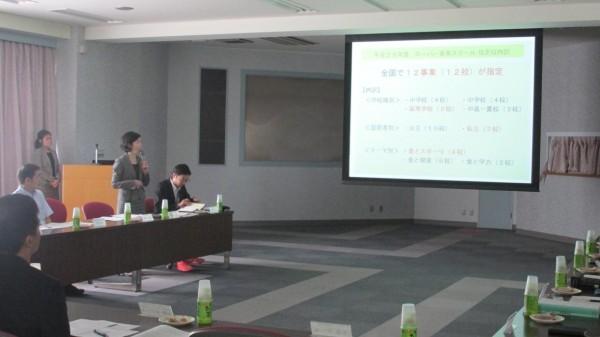 文部科学省事業「スーパー食育スクール」第1回推進委員会を実施しました。