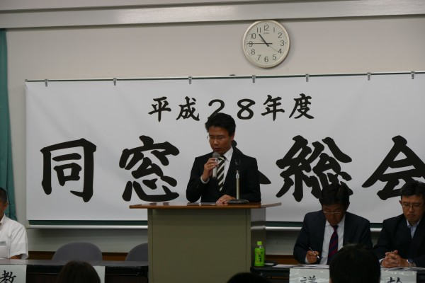 H28年度 同窓会総会を開催