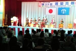 文化祭 (1)
