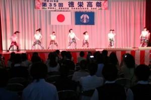 文化祭 (10)