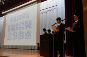 生徒総会 (3)