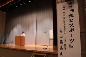 食育講演会 (3)