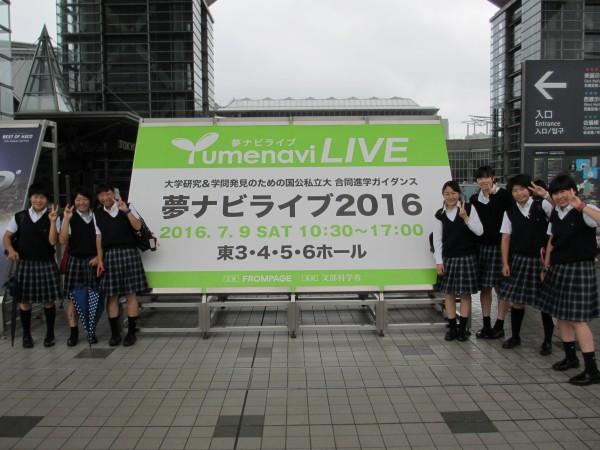 YumenaviLIVE2016に行きました。