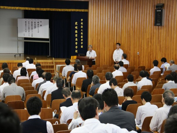 塾対象 平成29年度入試説明会を実施しました。