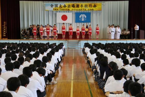 全国大会出場選手壮行会が行われました。