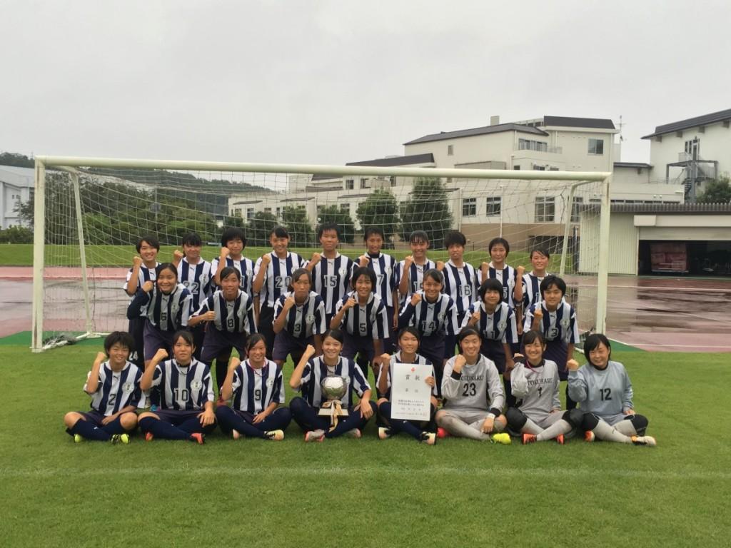 第25回関東高等学校女子サッカー選手権大会出場決定!