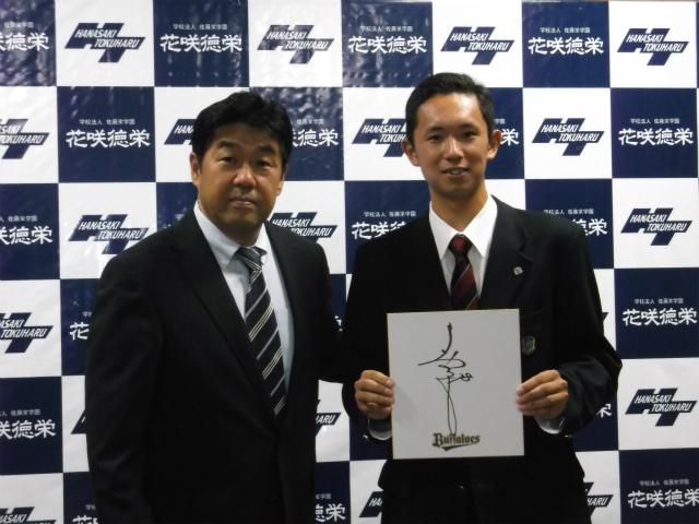 ドラフト指名挨拶 3年岡﨑大輔