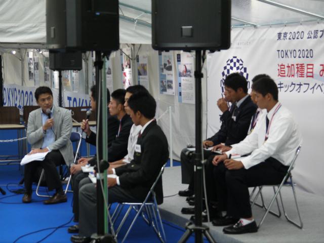 「TOKYO 2020 追加種目みんなで応援 キックオフイベント」