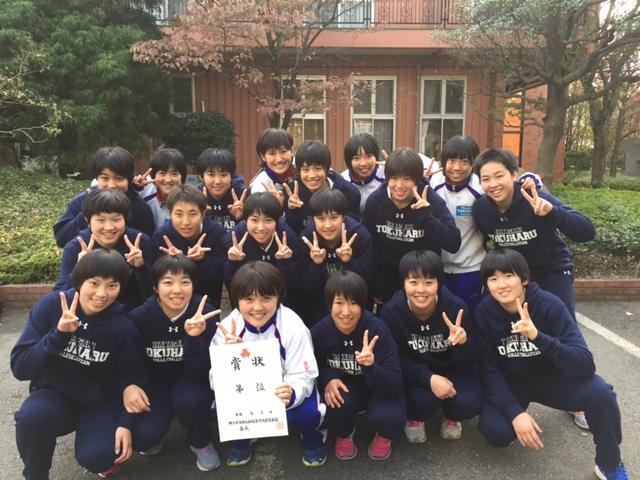 女子バレーボール部 全日本選手権大会東部地区予選会優勝