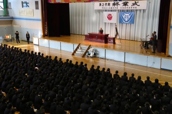 平成28年度 第2学期終業式