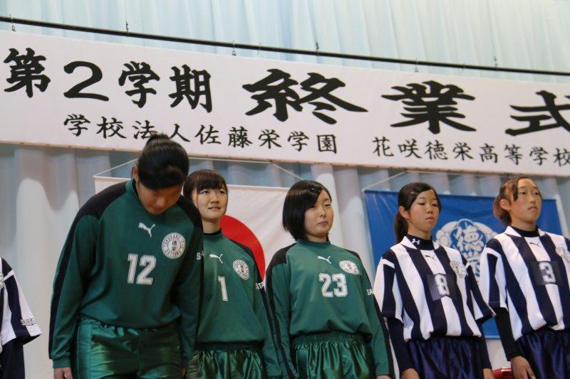 第25回全日本高等学校女子サッカー選手権大会 初出場!