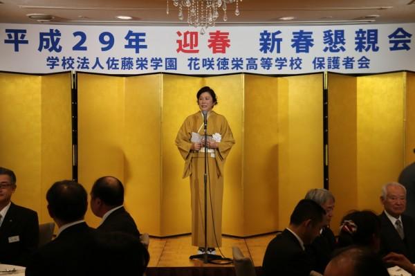 平成29年 保護者会新春懇親会 開催