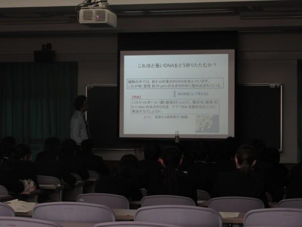 第42回アカデミックセミナー(理系)