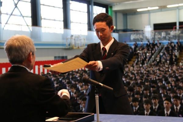 平成28年度 第33回卒業証書授与式